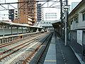 Seibu-railway-Nakai-station-platform.jpg