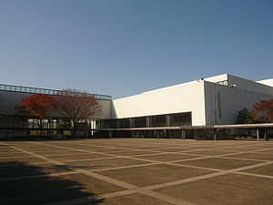 Seki City Culture Hall 2.JPG