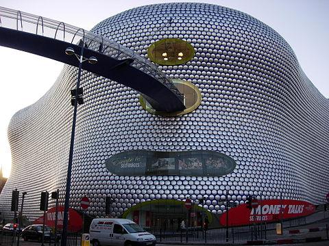 59f7b3c5a3ad4 Selfridges in Birmingham