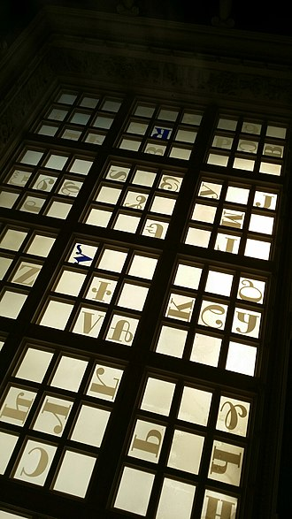 Sequoyah - Carnegie Museum of Art, Architecture Hall, Pittsburgh, Pennsylvania Sequoyah Alphabet