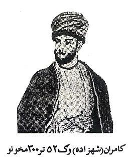 Shahzada Kamran Durrani Emir of Afghanistan