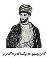 Shahzada Kamran Durrani.jpeg