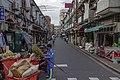 Shanghai - Yongan Road - 0001.jpg