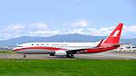 Shanghai Airlines Boeing 737-89P B-1512 Departing from Taipei Songshan Airport 20151003e.jpg