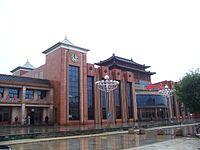 Shanhaiguan Railway Station 2010-09.JPG