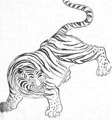 Chinesische Symbole Wikipedia