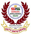 Sharanya Intelligence Squad Logo.jpg
