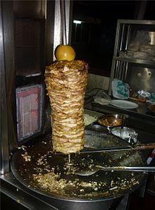 Shawarma equipment.jpg