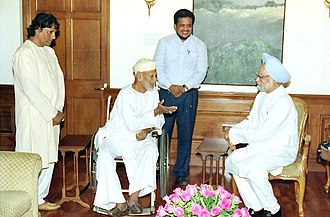 Bismillah Khan - Shehnai maestro Ustad Bismillah Khan calls on the Prime Minister Dr. Manmohan Singh, in New Delhi on 30 September 2004