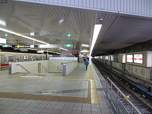 Shin-Ōsaka Station - Midosuji Line station platform