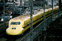 Shinkansen923-doctor yellow.jpg