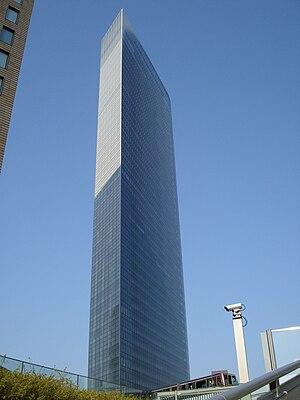 Dentsu - Image: Shiodome Dentsu building