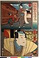 Shirai Gonpachi, Enya Hangan 白井権八,塩谷判官 (BM 2008,3037.09617).jpg
