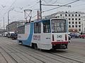Shosse Enthusiastov, educational tram (4479927442).jpg