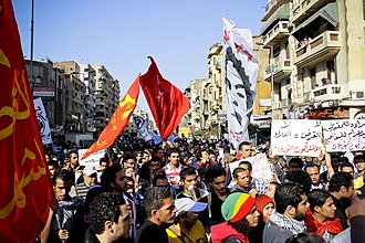 2012–13 Egyptian protests - Shubra March to Tahrir on 25 January