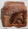 Side view of the Sarcophagus Lid - Nikadin.jpg