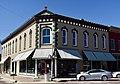 Siebels' Department Store-Boyer Valley Bank.jpg