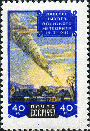 Sikhote-Alin meteorite - The 10th anniversary stamp. It reproduces a painting by P. J. Medvedev.