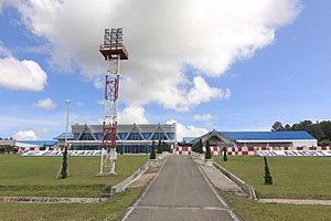 Silangit International Airport - Image: Silangitairport