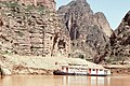 Silk Road 1992 (4368520250).jpg