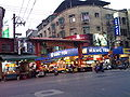 Singnan Night Market.jpg