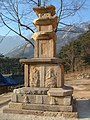 Singyesa tower at Kumgangsan 20060220.jpg