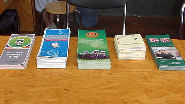 Some files for helping people in a volunteers station in Shenzhen, People's Republic of China Some help files iin a volunteers station in Shenzhen,China .jpg