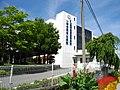 Southern Tohoku Hospital.JPG
