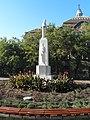Spomenik Caru Jovanu Nenadu - panoramio.jpg
