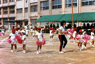 Pom-pom - A group performance using pom-poms