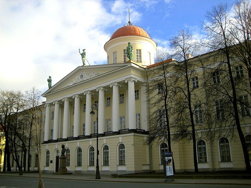 St. Petersburg. Makarova Embankment, 4.JPG