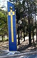 St Francis Xavier College, Canberra, entrance sign.jpg