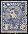 StampSerbia1880Michel25.jpg