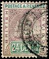 Stamp British Guiana 1889 24c.jpg