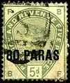 Stamp UK Turkish 1885 80pa.jpg