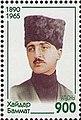 Stamp of Abkhazia - 1997 - Colnect 999814 - Haidar Bammat.jpeg