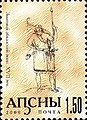 Stamp of Abkhazia - 2000 - Colnect 1004754 - Abkhazian warrior.jpeg