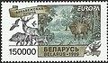 Stamp of Belarus - 1999 - Colnect 85784 - Nature Reserve Belovezhskaya Pustcha European Bison Bison.jpeg