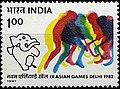 Stamp of India - 1981 - Colnect 155183 - Hockey.jpeg