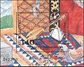 Stamp of Kyrgyzstan 026.jpg