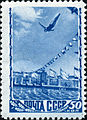 Stamp of USSR 1312.jpg