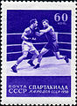 Stamp of USSR 1922.jpg