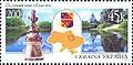 Stamp of Ukraine s600.jpg