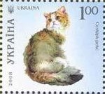 Stamp of Ukraine s926.jpg