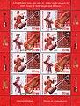 Stamps of Azerbaijan, 2011-950-951.jpg