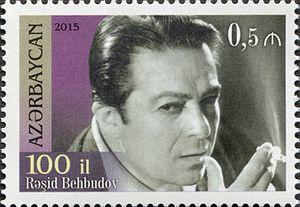Rashid Behbudov - Image: Stamps of Azerbaijan, 2015 1238