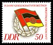 Stamps of Germany (DDR) 1977, MiNr 2235.jpg