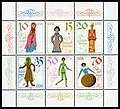 Stamps of Germany (DDR) 1979, MiNr Kleinbogen 2472-2477.jpg