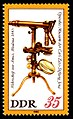 Stamps of Germany (DDR) 1980, MiNr 2536.jpg