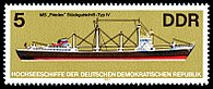 Stamps of Germany (DDR) 1982, MiNr 2709.jpg